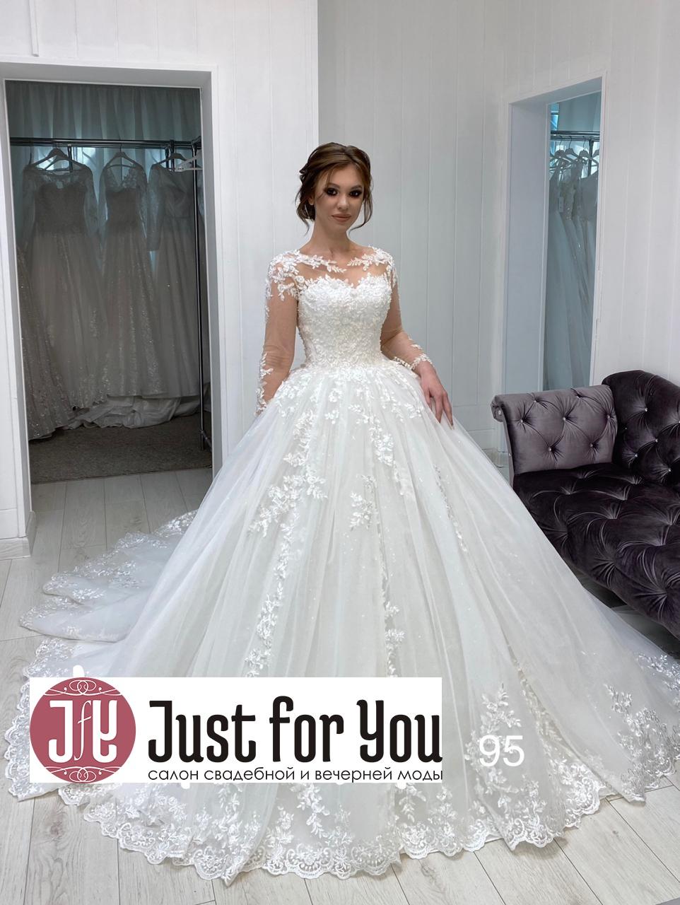 Свадебное платье L-95